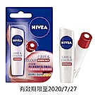 妮維雅 潤彩雙層護唇膏4.8g - 微醺酒紅(有效期限至2020/7/27)