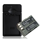 WELLY FujiFilm NP-150 / NP150 認證版 防爆相機電池充電組