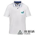 【ATUNAS 歐都納】男款台灣嘉明湖限定紀念衫短袖POLO衫A6-P1901M白