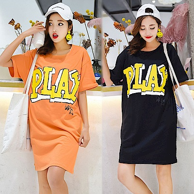 潮流休閒長板T恤-XL-4XL(共兩色)KVOLL