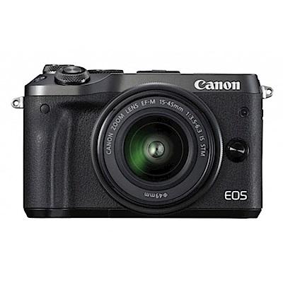 Canon EOS M6 15-45mm 單鏡組(公司貨)