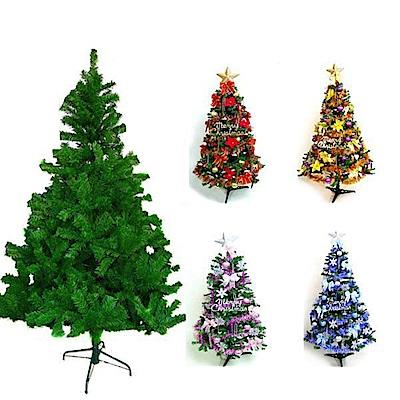 摩達客 6尺豪華版綠聖誕樹 (+飾品組)(不含燈)