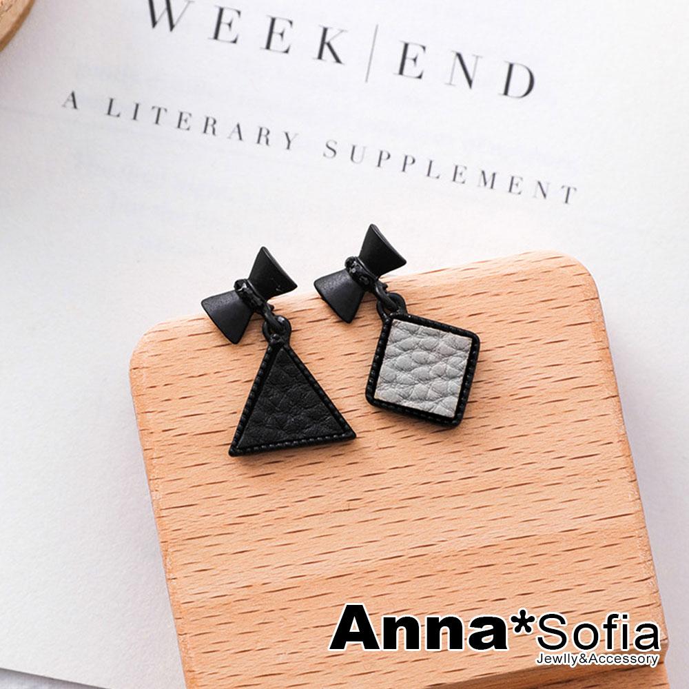 【3件480】AnnaSofia 黑結幾何革面 不對稱耳針耳環(黑系)