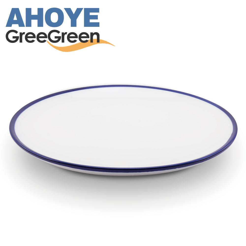 GREEGREEN 青絲陶瓷中式圓淺盤子 10吋 餐盤 點心盤 烤盤 (8H)