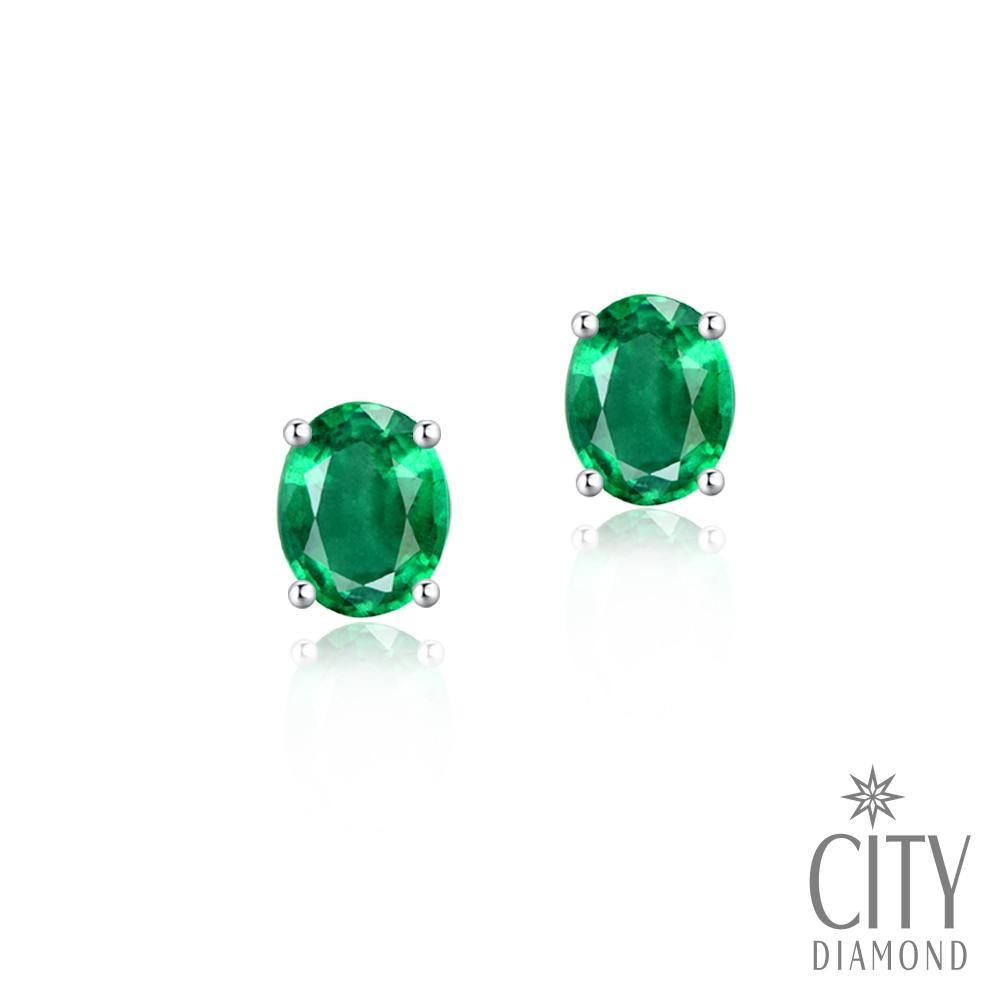 City Diamond引雅 14K天然橢圓祖母綠60分四爪白K金耳環