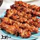 (烤肉任選899)【上野物產】蜜汁梅花燒烤豬肉串(90g±10%/3串/包) x1包 product thumbnail 2
