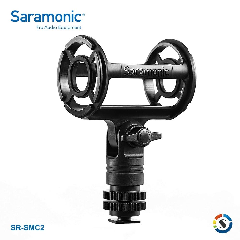 Saramonic楓笛 SR-SMC2 槍型麥克風支架