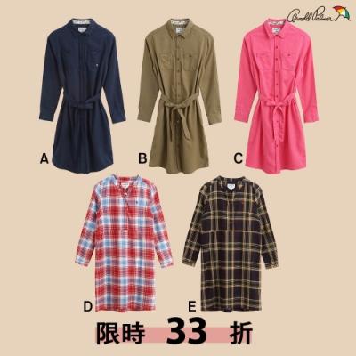 [時時樂限定]Arnold Palmer -女裝磨毛長袖洋裝-五款選