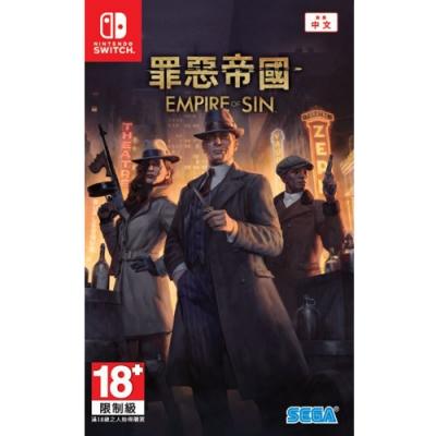 NS 罪惡帝國 Empire of Sin(中文版)