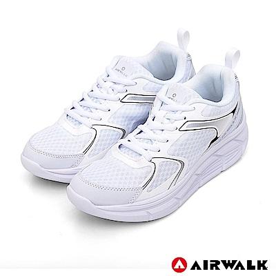 【AIRWALK】活力律動運動鞋-白色