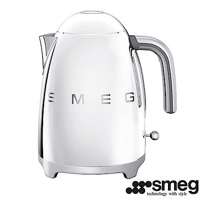 義大利SMEG  電熱水壺 -閃亮銀 KLF01SSTW