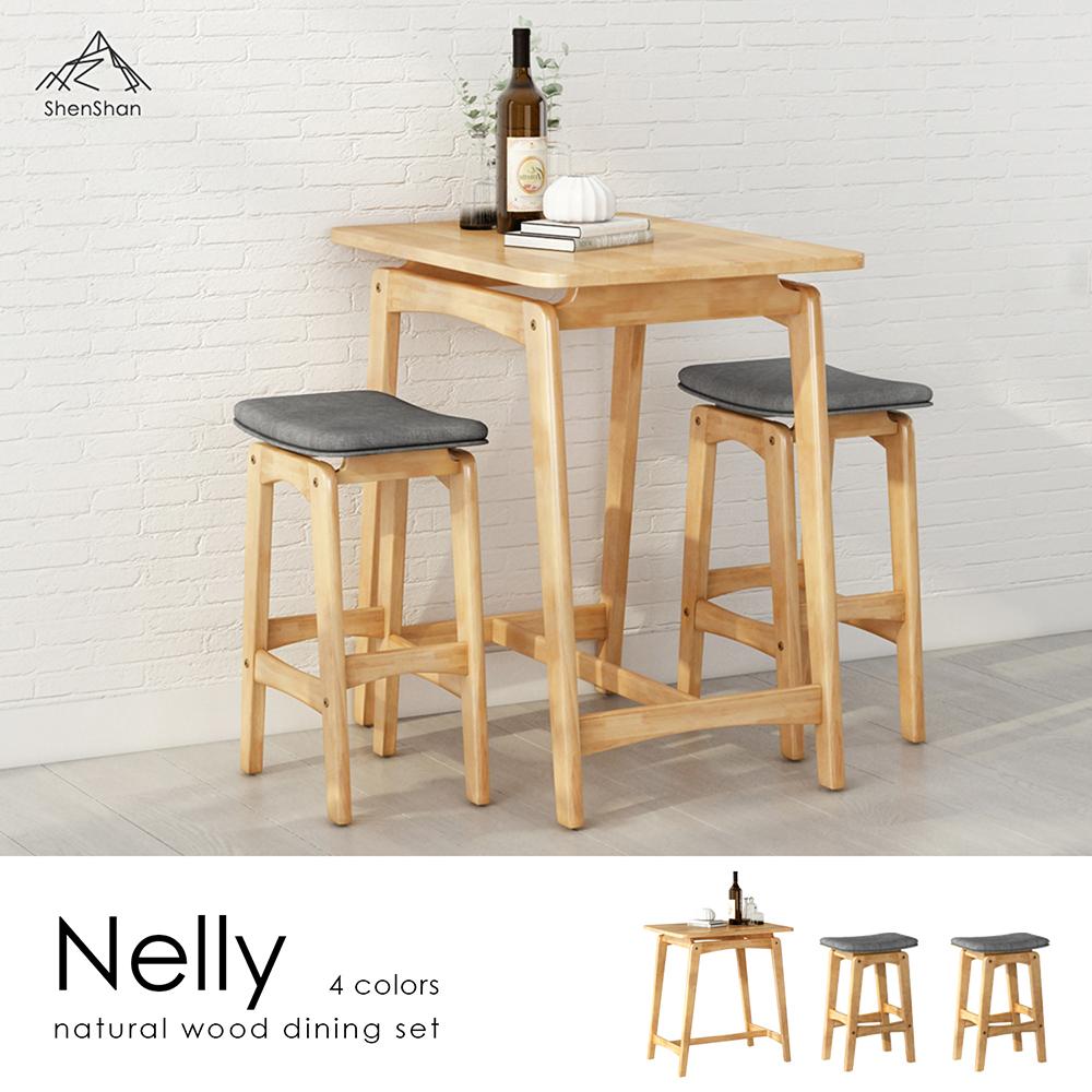H&D 簡約質感吧台桌椅組(一桌二椅 )