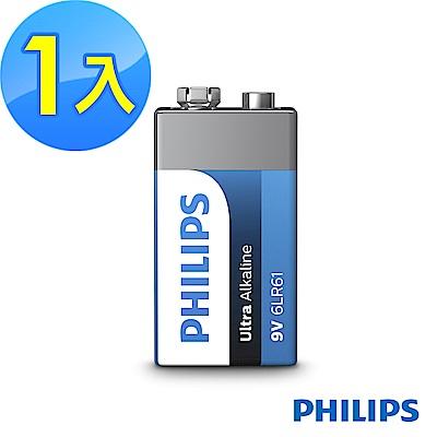 【PHILIPS飛利浦】9V超鹼電池( 1顆 )