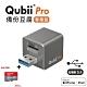 Qubii Pro備份豆腐專業版 + SanDisk 記憶卡 200GB product thumbnail 1