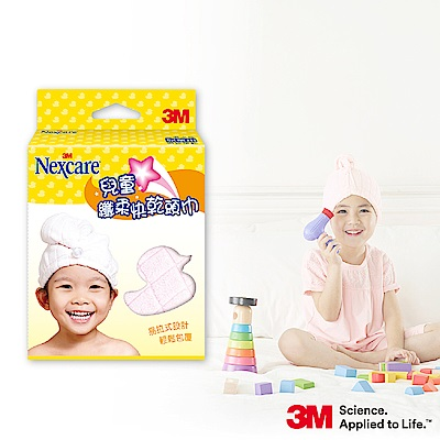 3M SPA兒童纖柔快乾頭巾(1入)