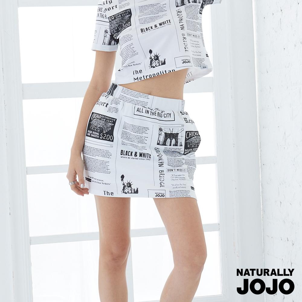 【NATURALLY JOJO】報紙滿版印花褲裙  (白)
