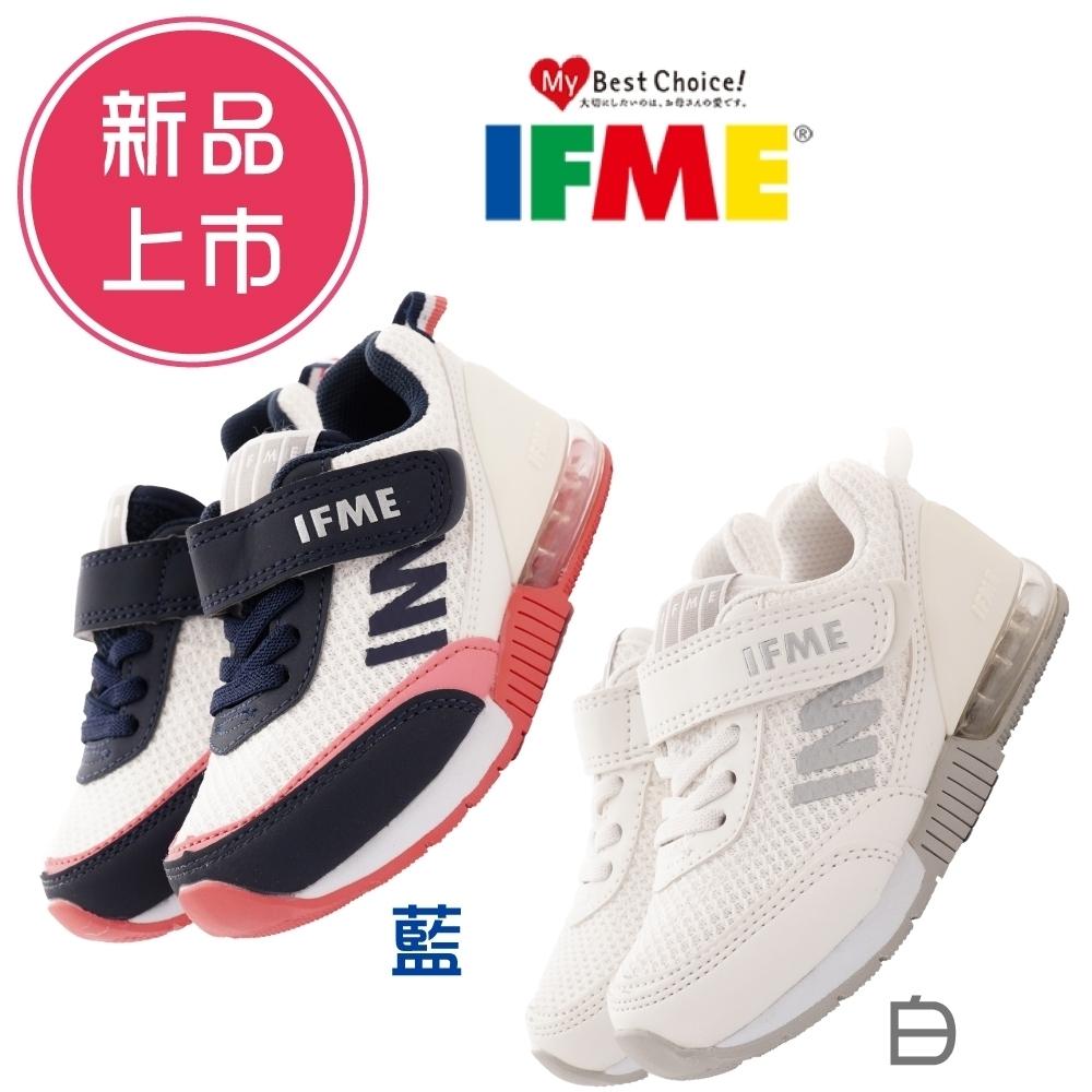 新品任選★IFME健康機能鞋款 氣墊運動款-ZE11501藍粉/ZE11512白(中小童段)