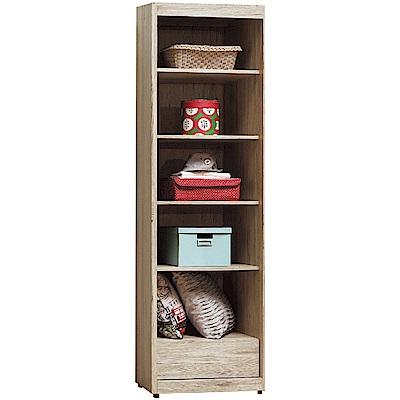文創集 利森時尚2尺開放式單抽衣櫃/收納櫃-61x57.5x197cm免組
