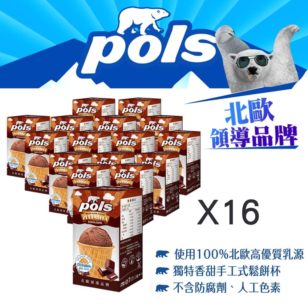 即期品 POLS 香濃巧克力鬆餅杯冰淇淋(70gX16入)-商品效期:2021/5/20