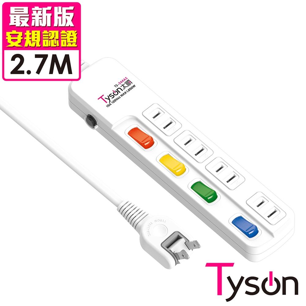 Tyson太順電業 TS-244AS 2孔4切4座延長線(轉向插頭)-2.7米