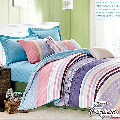 FOCA霓彩心情-加大-100%精梳純棉四件式兩用被床包組