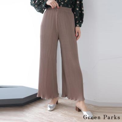 Green Parks  木耳下擺褶皺長褲