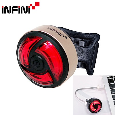 INFINI I-462R超輕量USB充電5段模式紅光後燈/尾燈/運轉燈-金殼