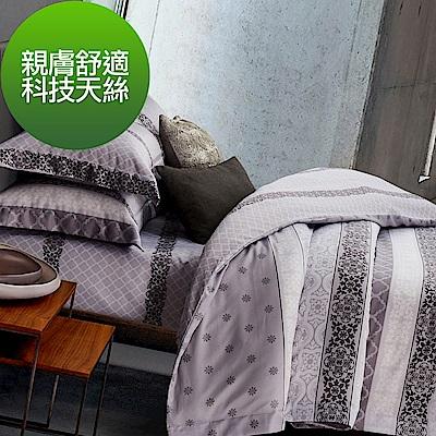 La Lune 裸睡親膚科技天絲雙人床包枕套3件組 霞慕尼