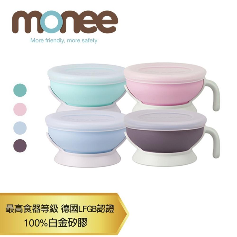 【韓國monee】100%白金矽膠寶寶智慧矽膠碗(附手柄座底)(4色可選)