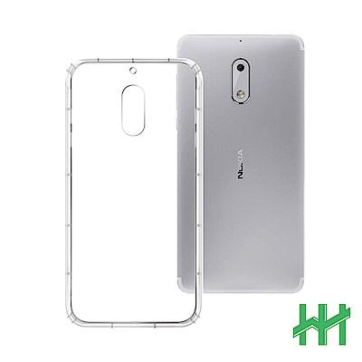 安全氣墊手機殼系列 Nokia 6 (5.5吋) 防摔TPU隱形殼