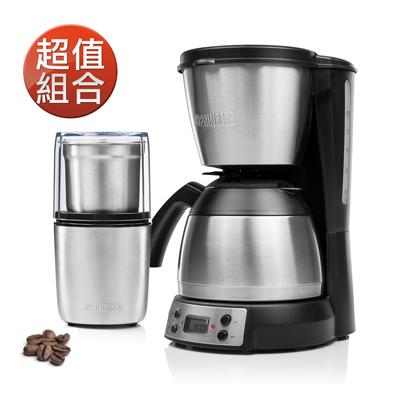 PRINCESS荷蘭公主1.2L不鏽鋼美式咖啡機+咖啡磨豆機246009+221041