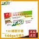 T.KI蜂膠牙膏144g product thumbnail 1