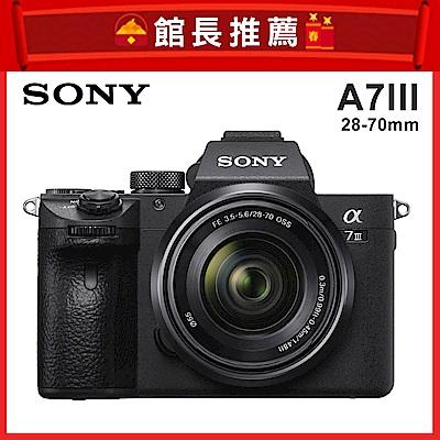 SONY A7III (A7M3K) 28-70mm 變焦鏡組(公司貨)