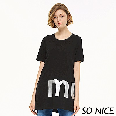 SO NICE簡約字母百搭羅馬布上衣