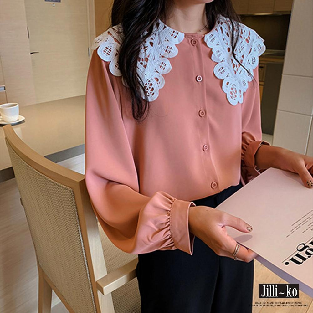 Jilli-ko 韓版蕾絲大翻領寬版襯衫- 粉/綠