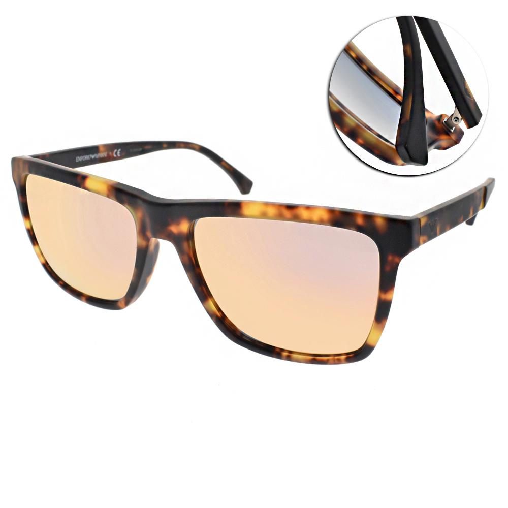 EMPORIO ARMANI太陽眼鏡 個性方框/琥珀-淡水銀#EA4117F 57044Z