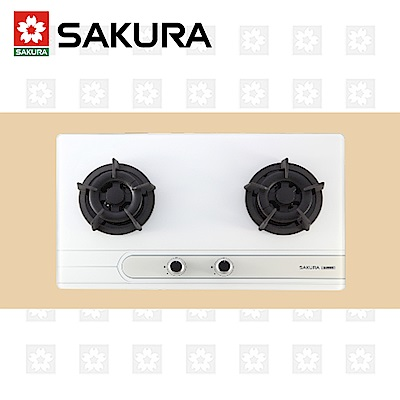 櫻花牌 SAKURA 白色二口小面板易清檯面爐 G-2522G 天然瓦斯 限北北基配送