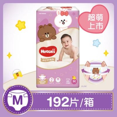 好奇 裸感好動褲 M (48片x4包/箱)