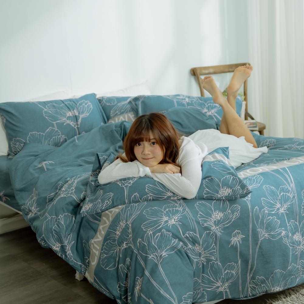 AmissU 頂級60支新疆長絨棉雙人加大床包被套四件組 嵐香之韻