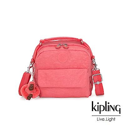 Kipling 甜美蜜桃橘素面兩用側背後背包-CANDY