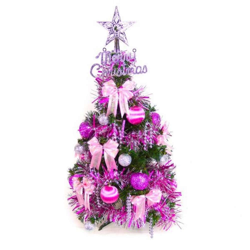 摩達客 可愛2呎/2尺(60cm)經典裝飾綠色聖誕樹(銀紫色系裝飾)