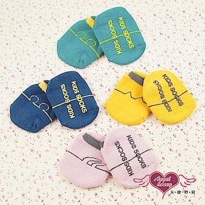 天使霓裳 動物耳朵船襪防滑兒童襪子 2雙入(共4色)