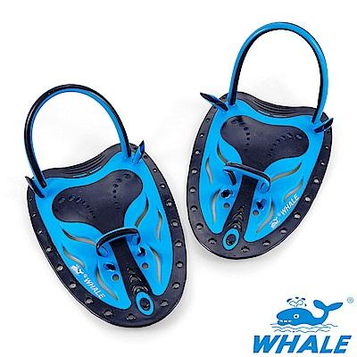 TRANSTAR 泳具WHALE系 包覆式划手板-游泳訓練