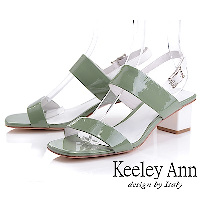 Keeley Ann簡約一字帶 牛漆皮中粗跟後帶扣涼鞋(綠色-Ann系列)