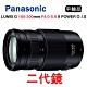 Panasonic 100-300mm F4.0-5.6 II O.I.S. 平輸-白盒 送UV保護鏡+吹球清潔組 product thumbnail 1