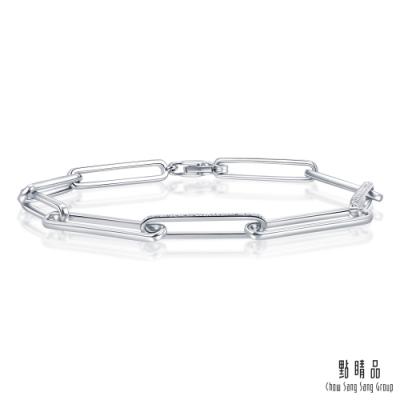 點睛品 Daily Luxe 26分 環環相扣 18K金鑽石手鍊