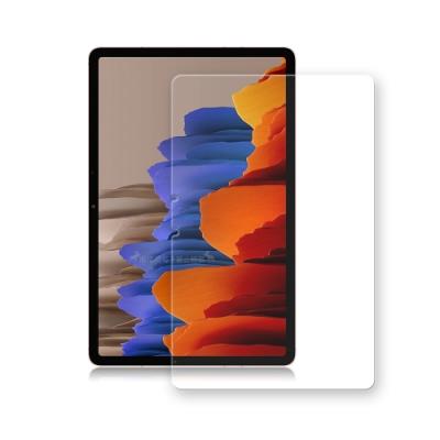 超抗刮 三星 Galaxy Tab S7 11吋 專業版疏水疏油9H鋼化玻璃膜 平板玻璃貼 T870 T875 T876