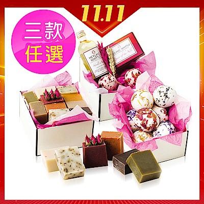 H&W英倫薇朵 英倫香氛禮盒獨家特惠組