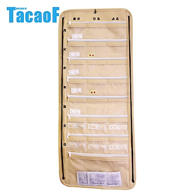 日本TacaoF幸和-藥物週間識別整理袋