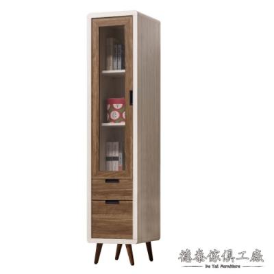 D&T 德泰傢俱 Miduo北歐胡桃木書桌邊立櫃-39.5x45.5x182cm